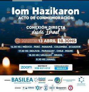 Iom Hazikaron. Acto de conmemoración