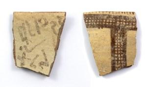 Cerámica con inscripción hallada en Tel Lajish