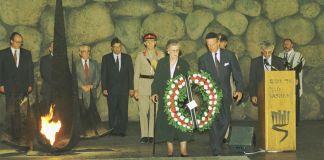 El príncipe Felipe y su hermana Sofía en Yav Vashem en 1994
