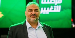 Mansour Abbas, líder del partido Ra'am