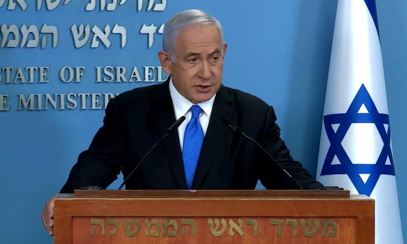 Benjamín Netanyahu en una rueda de prensa