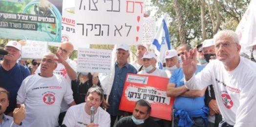 Veteranos discapacitados de las FDI protestan en Tel Aviv; exigen al gobierno un mejor trato