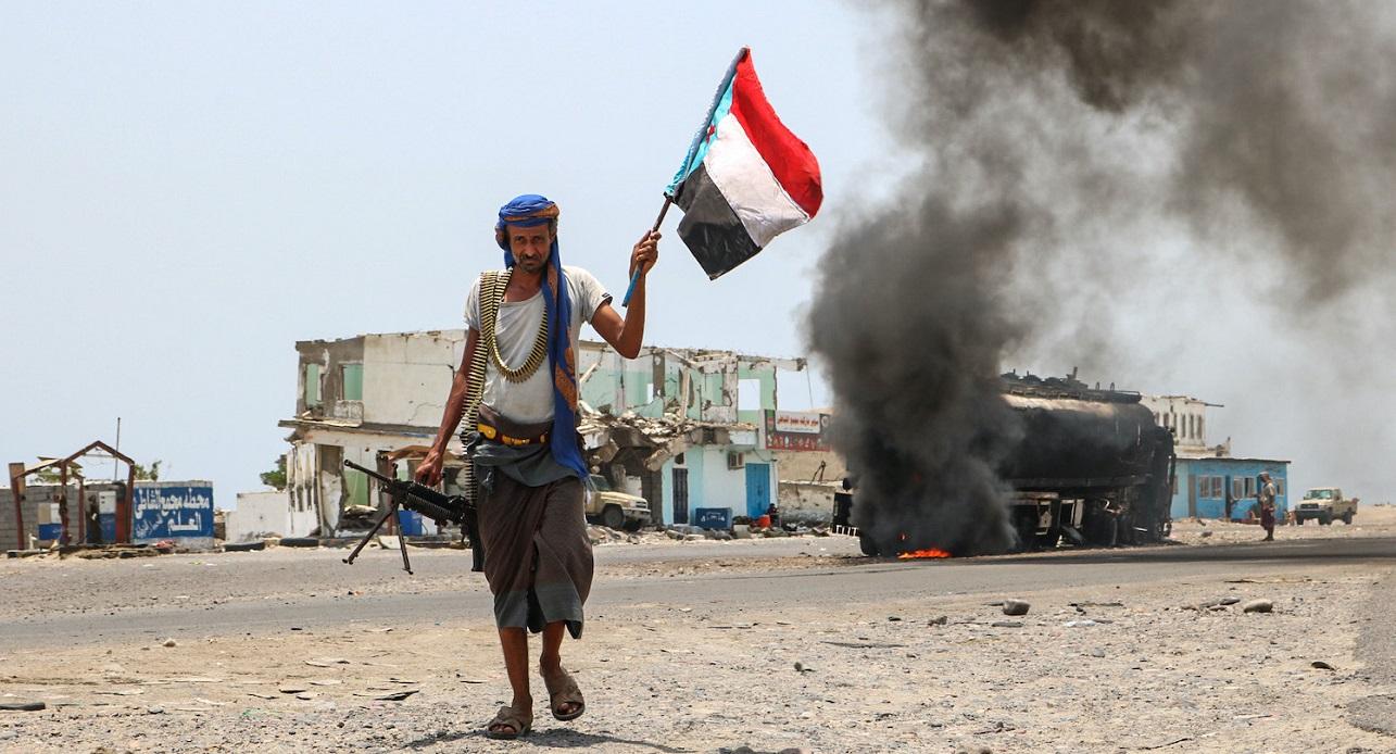 Yemení