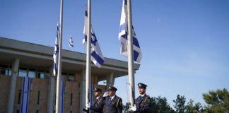 Día de luto en Israel