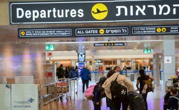 Zona del Aeropuerto Ben-Gurión de Israel