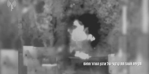 Israel ataca lanzacohetes, túnel y puestos militares de Hamás en Gaza
