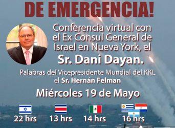 ¡Israel en estado de emergencia!