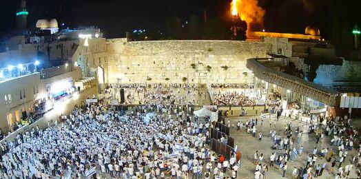 Se registra incendio en el Monte del Templo en Jerusalén