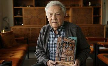 Yitzhak Arad, un sobreviviente y erudito del Holocausto que fue director del memorial del Holocausto Yad Vashem en Israel murió a la edad de 94 años