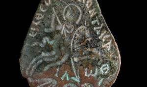Amuleto antiguo descubierto en Israel