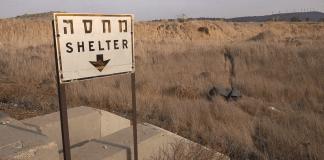 La municipalidad de Tel Aviv envió un mensaje urgente a todos los residentes que todos los refugios antiaéreos de la ciudad serán reabiertos