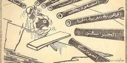 Rabino Yosef Bitton/ Jerusalén y la guerra de los Seis Días