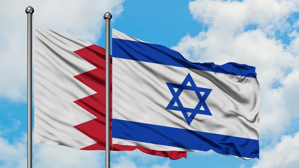 Banderas de Barein e Israel