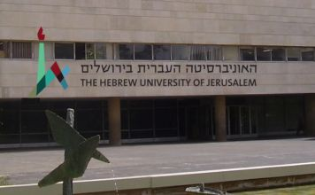 Universidad Hebrea de Jerusalén continúa entre las 200 mejores universidades del mundo, según el QS World University Rankings para 2022