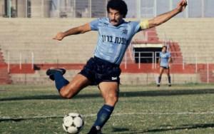"""Yitzhak """"Vicky"""" Peretz, jugador de la selección nacional de fútbol de Israel en 1980, fue encontrado muerto a la edad de 68 años"""