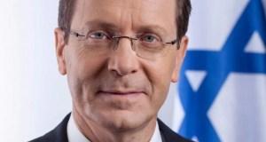 Yitzhak Herzog
