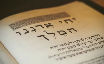 No es necesario ser un cohen, pero sí algo Jajám (sin llegar a gaón, ni siquiera Rav) para convertirse en un Maven en esto del conocimiento y sabiduría judíos