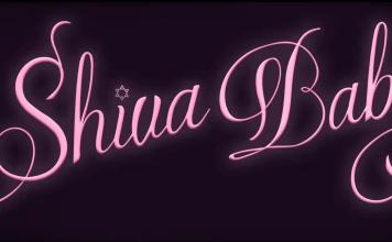 La directora judía canadiense Emma Seligman, estrena su primer largometraje basado en su laureado corto homónimo, Shiva Baby