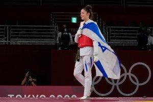 La atleta olímpica israelí Avishag Samberg ganó una medalla de bronce en taekwondo, informaron los medios israelíes este sábado