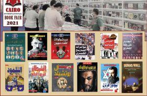 Este mes de mayo, en el espíritu de los Acuerdos de Abraham, la Feria del Libro de Abu Dhabi estuvo totalmente limpia a diferencia del año pasado