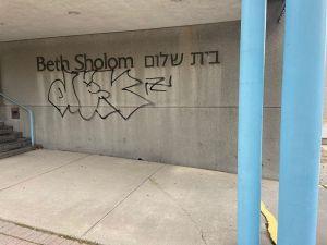 Una sinagoga en Toronto, Canadá, fue vandalizada con una esvástica y otros grafitis que se descubrieron el jueves por la mañana