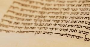 Página de un texto en hebreo