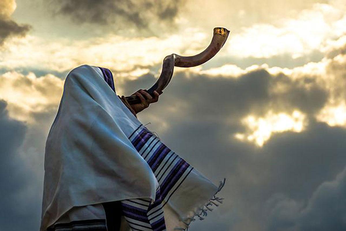 shofar en Rosh Hashaná