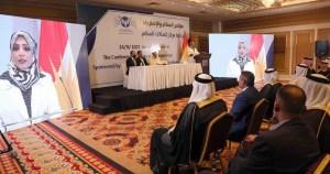 Personas en un evento público en Irak