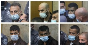 Prófugos de la prisión de Gilboa
