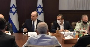 Comité ministerial de lucha contra la delincuencia en el sector árabe de Israel