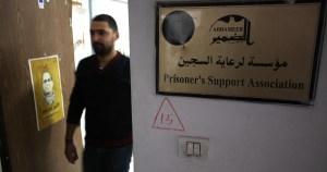 Oficina del organismo palestino Addameer