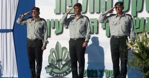 Altos militares de Israel