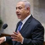 Benjamín Netanyahu en la Knéset