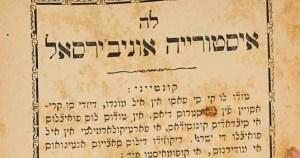 Texto escrito en ladino