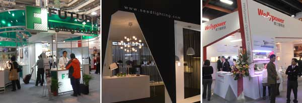 The third edition of the Taiwan International Lighting Show