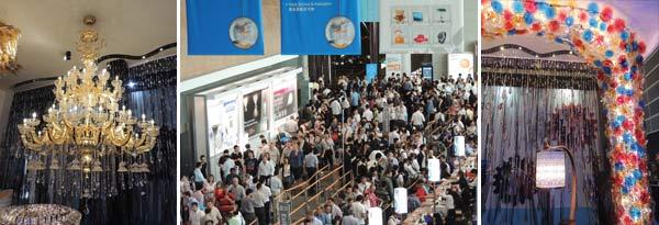Hong Kong International Lighting Fair 2012
