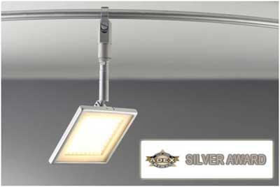 Bruck Lighting Ledra Wins 2013 Adex Silver Award