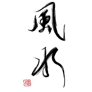 FengShui_symbols