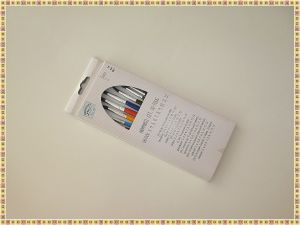 Productos de papelería a buen precio en Bratislava: Kit de 10 pinceles de pelo
