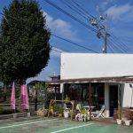 前田牧場 ファーマーズカフェ