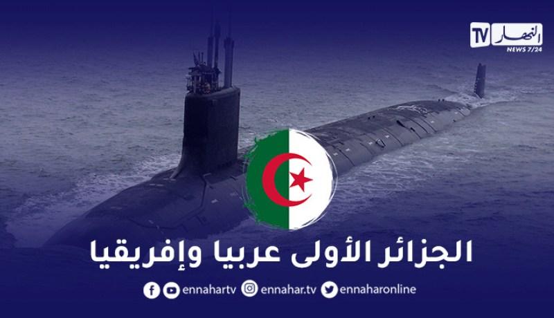"""الجزائر تتصدر ترتيب أسطول """"الغواصات"""" عربيا وإفريقيا 2-29"""