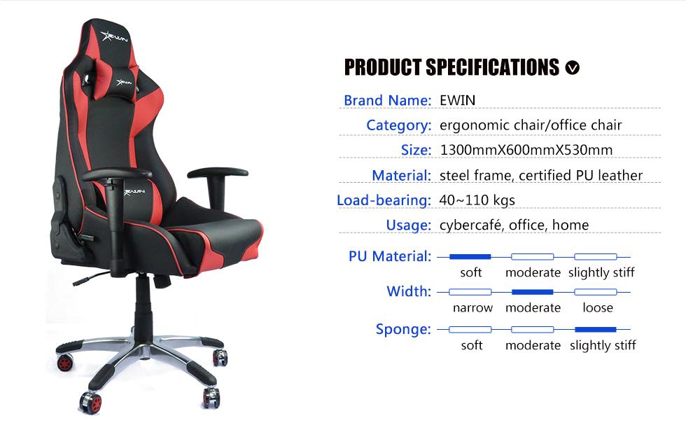 ergonomic chair brand black plastic folding chairs ewin flash xl series computer gaming office review flas