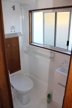 Toilet on the houseboat.