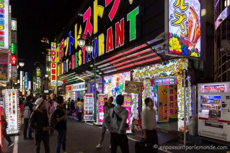 Japon-Tokyo-I-10