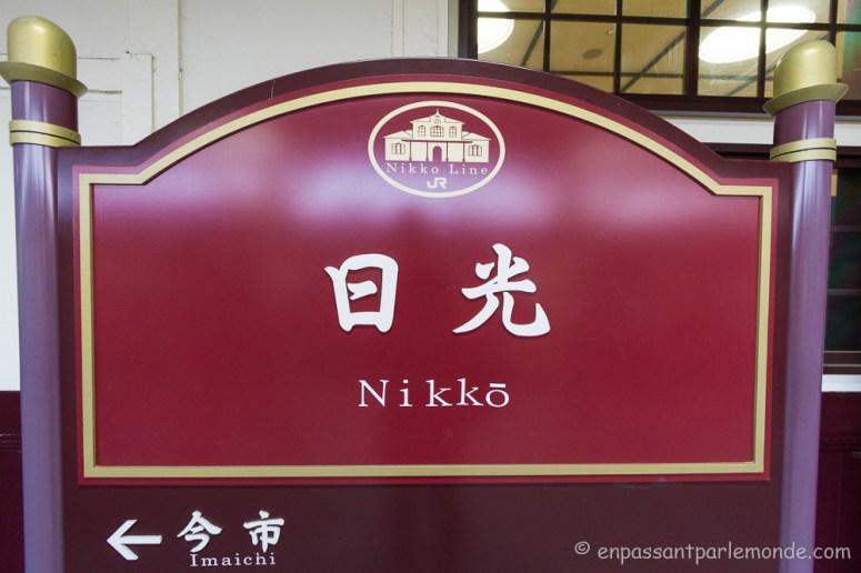 Nikko-15