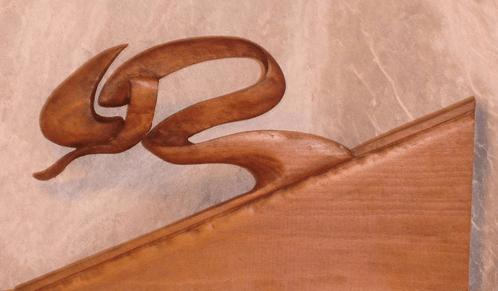 kaele madera