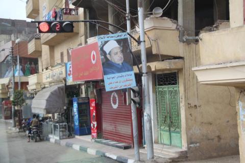 Egipto. foto martinez enredando