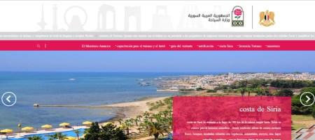 ministerio de turismo de syria