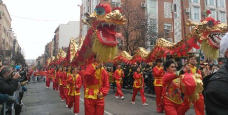 Año Nuevo Chino 2020 Madrid