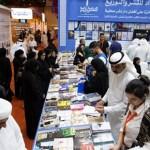 Feria Internacional del Libro de Sharjah